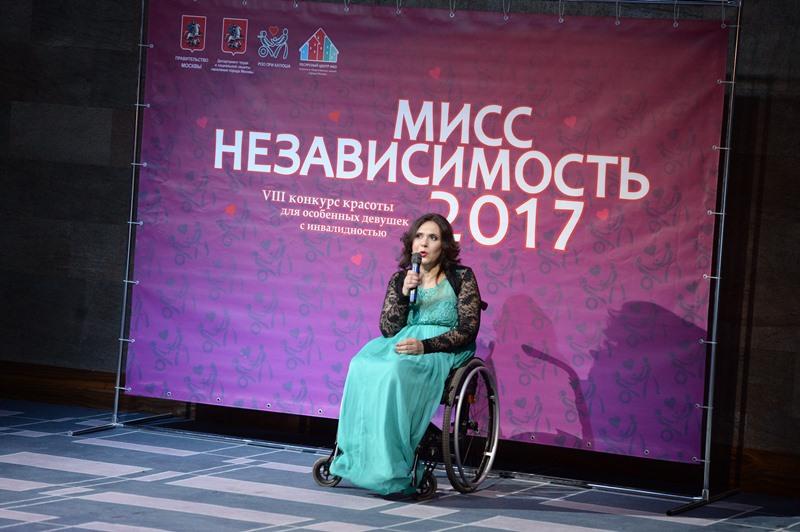 Наталья Игоревна Присецкая, президент РОО ПРИ КАТЮША