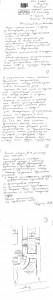обращение_Дудин